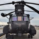 Careers Rotor icon Chinook